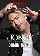 乔·科伊:火热登场