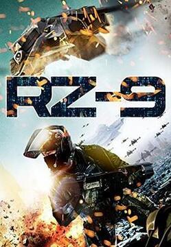 无人机代号RZ-9