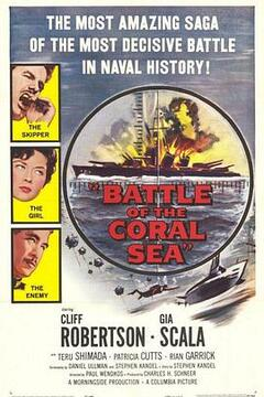 珊瑚海的战斗