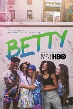 贝蒂2020