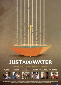 给人生浇点水