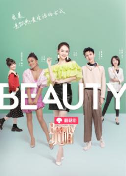 Beauty小姐第2季