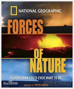国家地理:自然的力量