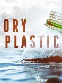 塑料的故事