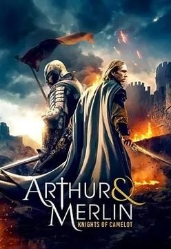 亚瑟与梅林圣杯骑士
