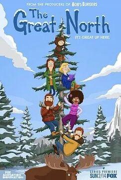大北方第一季